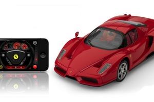Wii RC Car Remote Control