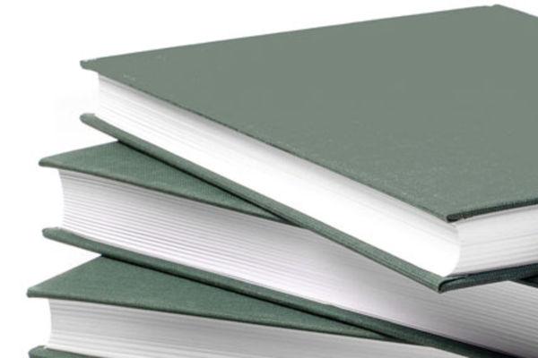 make a hardcover book diy