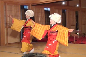 Otemoyan Dance of Japan