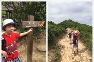 Hiking at Dragon Back HK