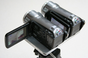 Two-Camera Rig