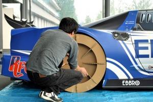 Life Sized Cardboard GT