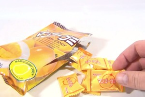 Mango Gummy Candy - Japanese Candy Tasting