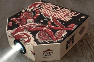Blockbuster Pizza Box