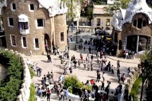 Park Güell – Barcelona