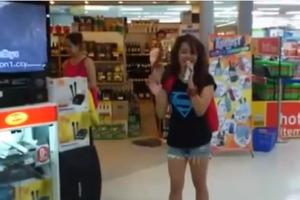 Mariah Carey Karaoke