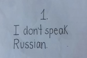 Three Russian Phrases